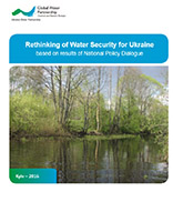 Cover-Rethinking-Water-Security-Ukraine